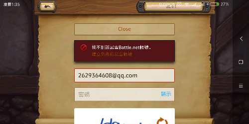 Screenshot_2018-11-07-01-35-52-602_com.blizzard.wtcg.hearthstone.png